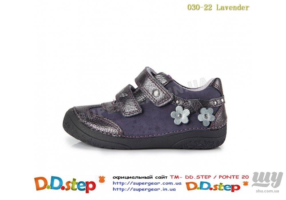 030-22 Lavender-1000x700.jpg