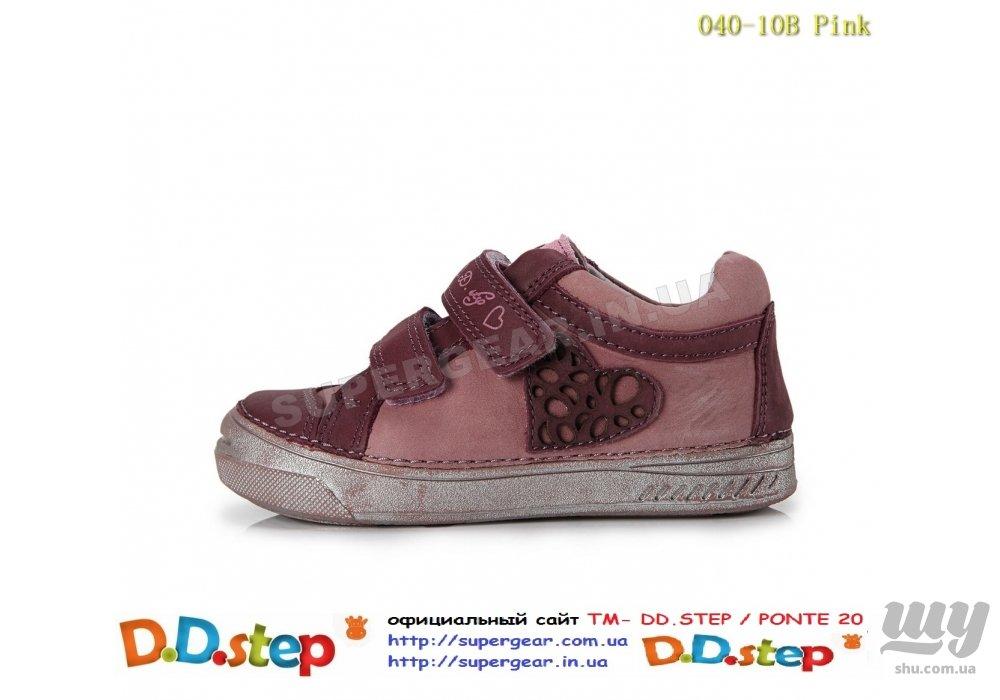 040-10B Pink-1000x700.jpg