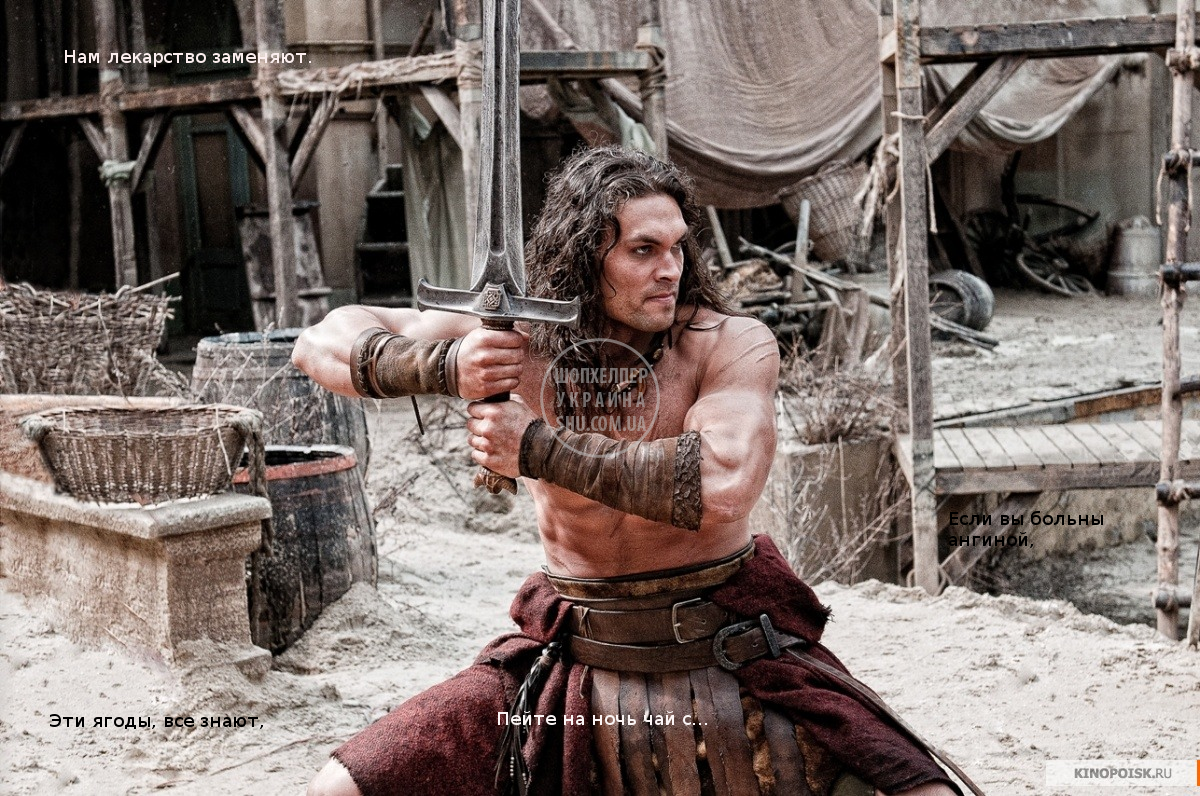 1313777920_kinopoisk.ru-Conan-the-Barbarian-1647101.png