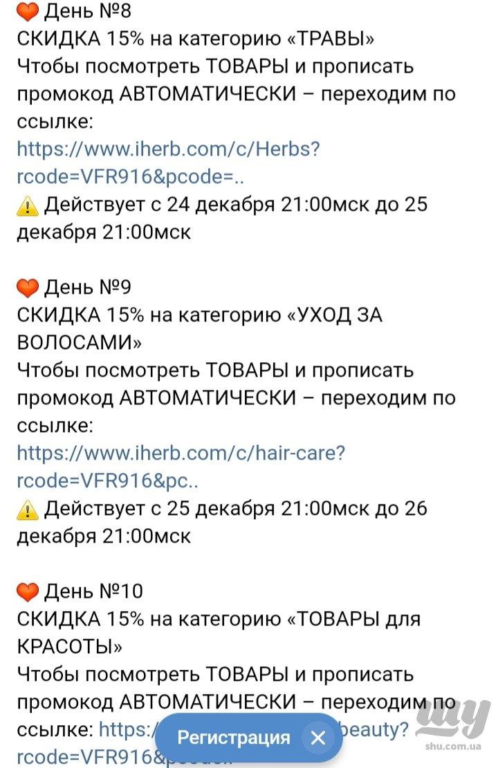 20181224_100101.jpg