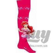 Ariel-pink.jpg