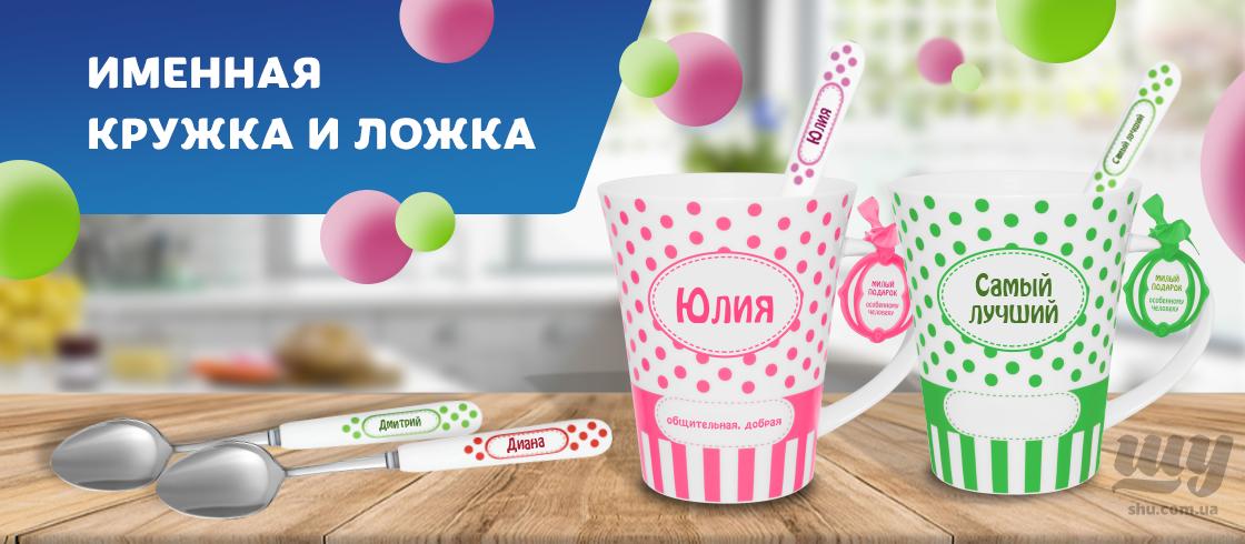 bh_ua_kryzhka (3).png