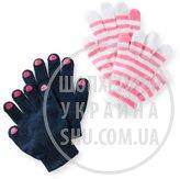 carter-s-2-pack-stretch-gloves.jpg