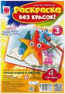cover (6).jpg