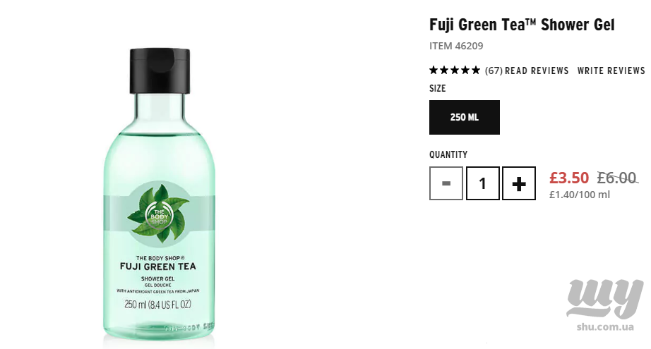 Fuji Green Tea Shower Gel   The Body Shop.png
