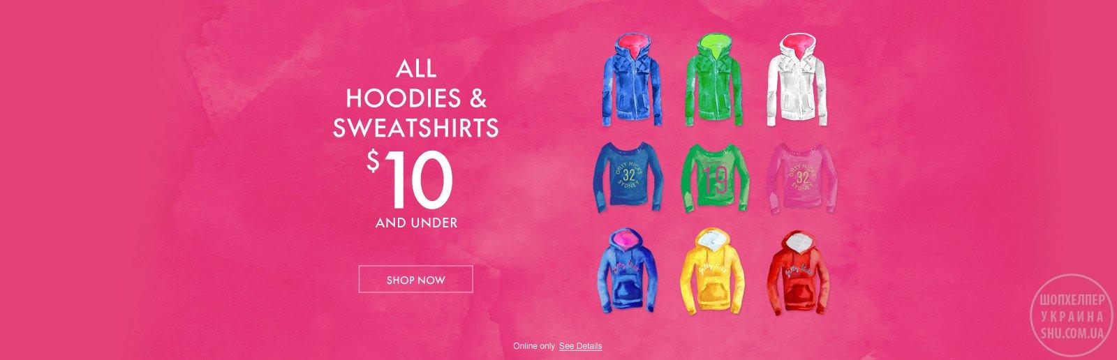 gh-US-20140821-hphero-hoodies.jpg