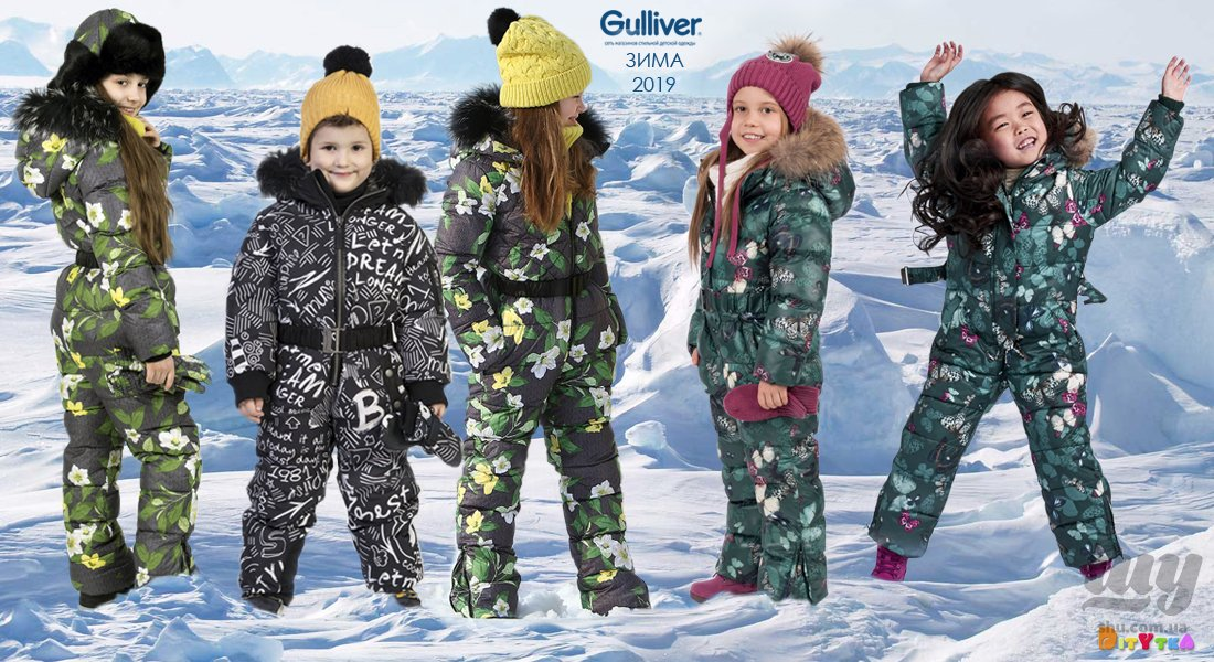 gulliver-Winter-Overalls-kids-2019-1100x600.jpg