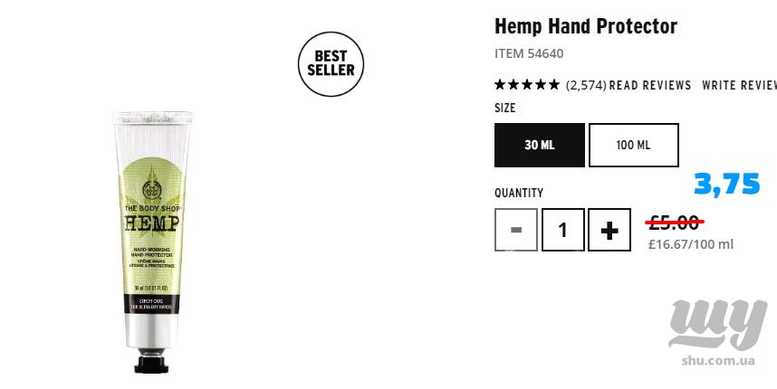 Hemp Hand Cream   Hemp Hand Protector   The Body Shop.png