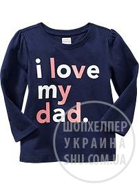 i-love-my-dad-tees-for-baby-goodnight-nora-2.jpg