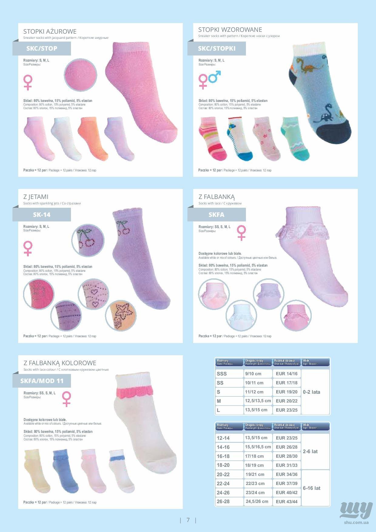 Katalog 2015 JZ-page-008.jpg