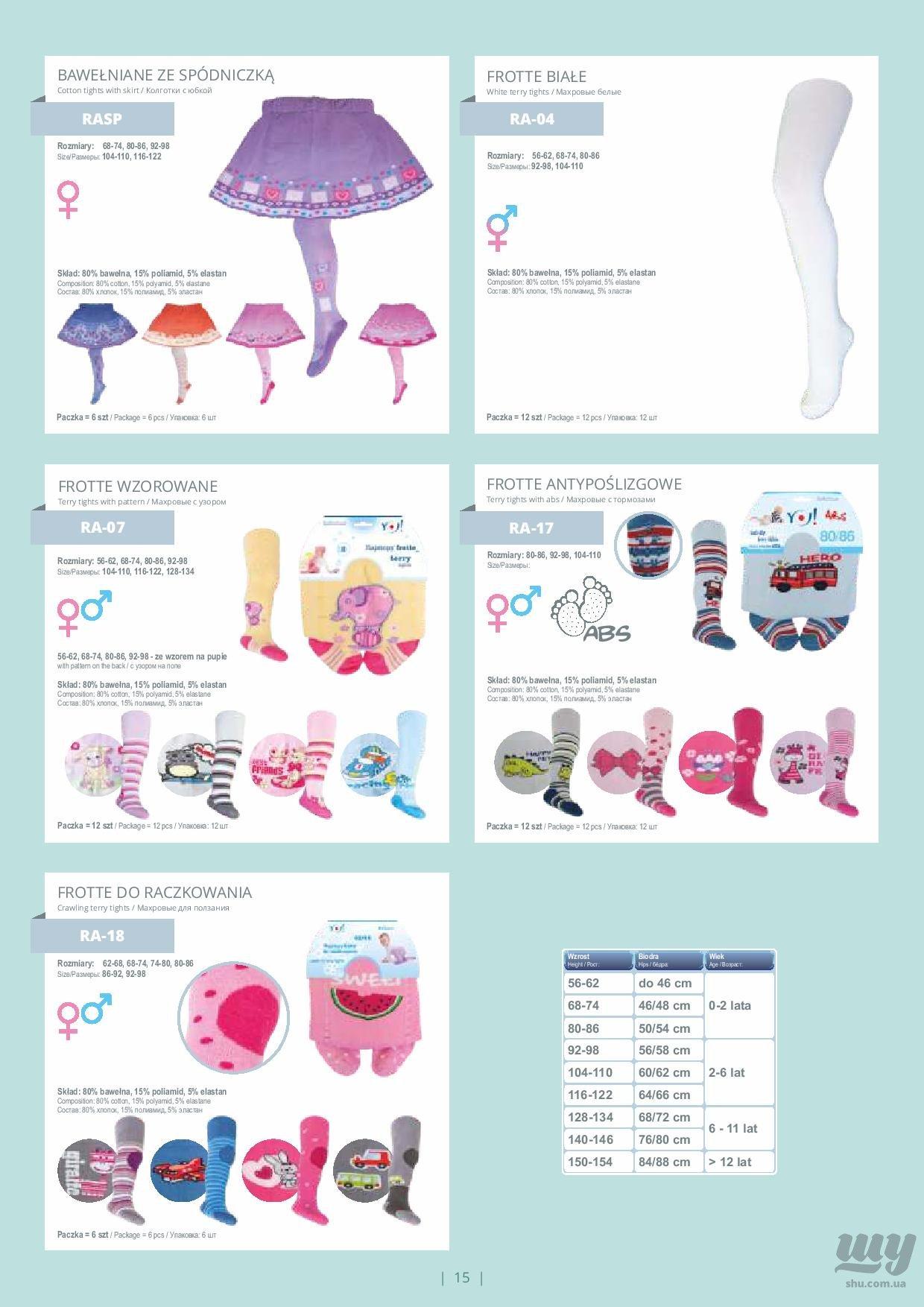 Katalog 2015 JZ-page-016.jpg