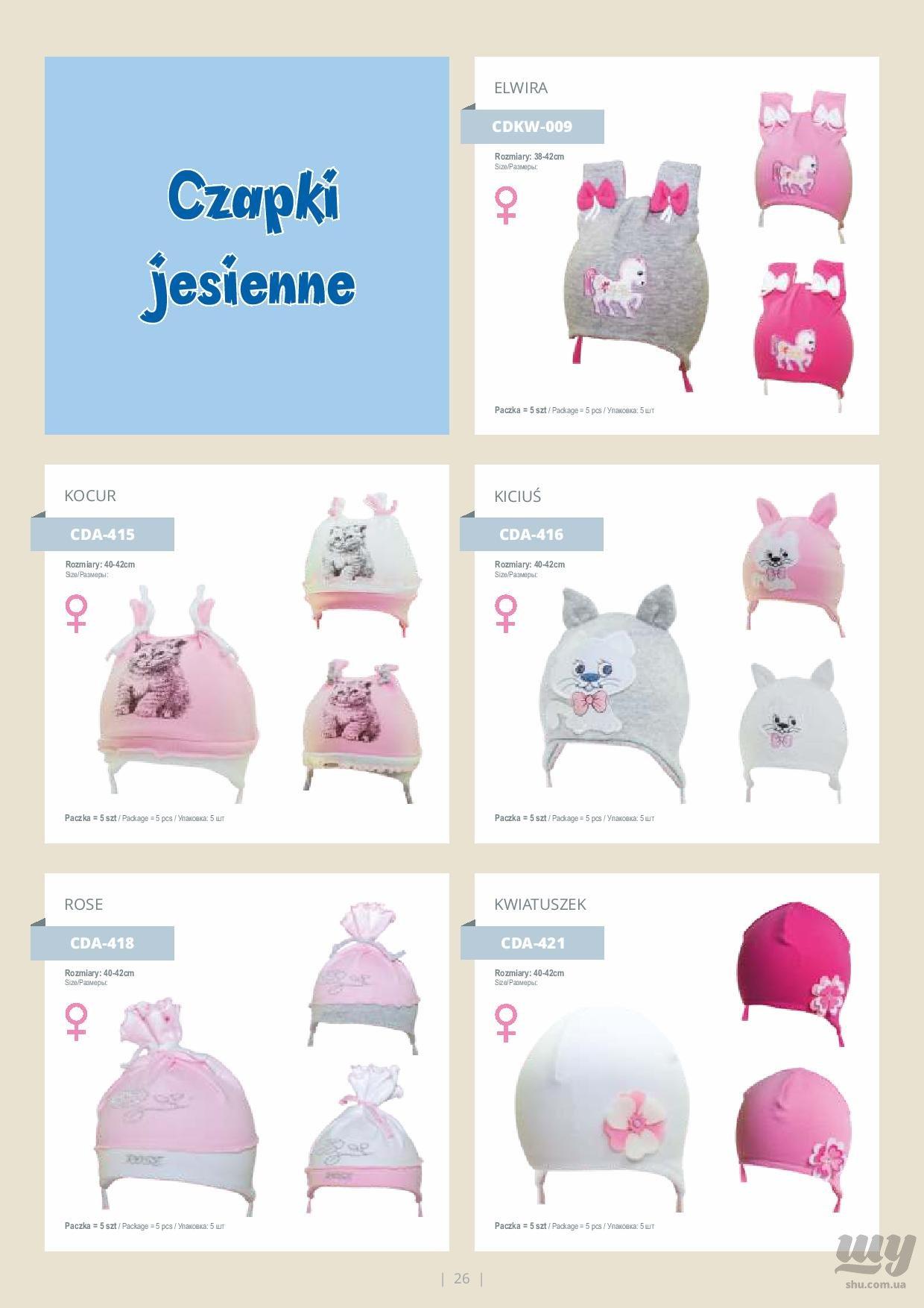 Katalog 2015 JZ-page-027.jpg