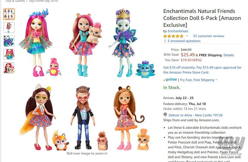 куклі.jpg
