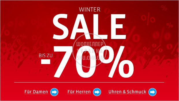 KW_03_HP_MT_Winter-Sale_70_3.jpg
