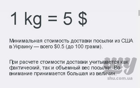 МК_доставка.jpg