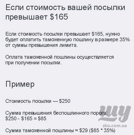 МК_пошлина.jpg