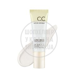 NATURE REPUBLIC Super origin C.C. cream Color change-250x250.jpg