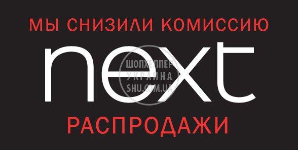 next1.jpg