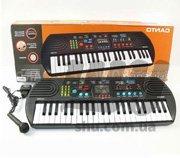 organ-musis1568.jpg