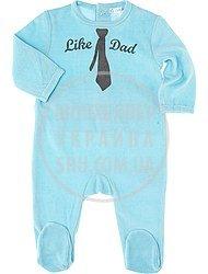 pijama-de-terciopelo-con-motivos-de-fantasia-azul-bebe-nino-fa627_1_pr1.jpg