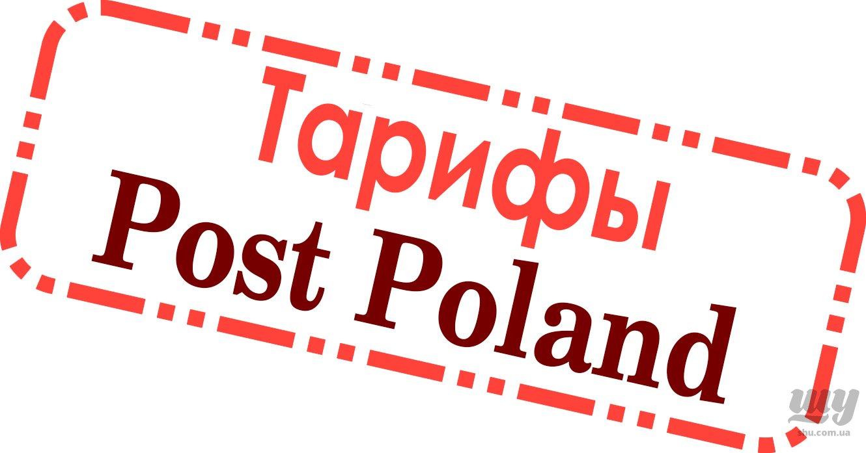 post poland.jpg