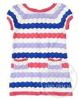 Scallop Stripe Sweater Dress 6-12m.jpg