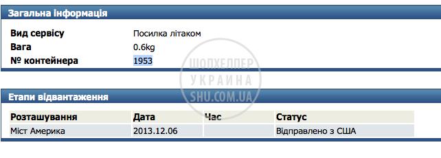 Screen Shot 2013-12-11 at 4.46.48 PM.png
