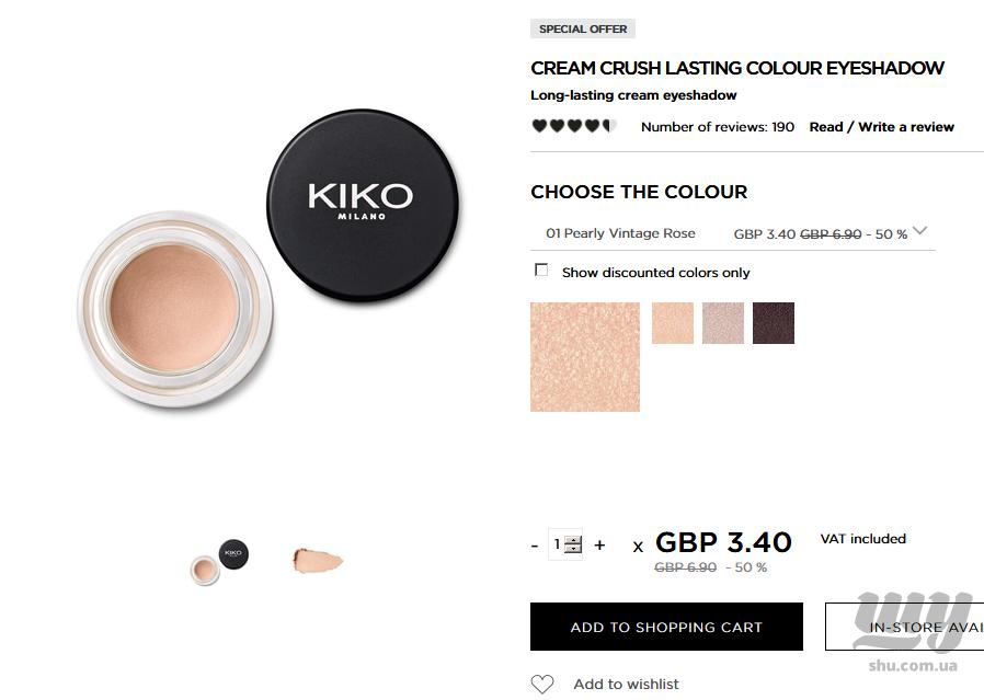Screenshot-2018-6-21 Cream eyeshadow - Cream Crush Eyeshadow - KIKO Milano.png