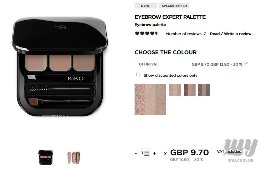 Screenshot-2018-6-21 Eyebrow palette - Eyebrow Expert Palette - KIKO MILANO.png