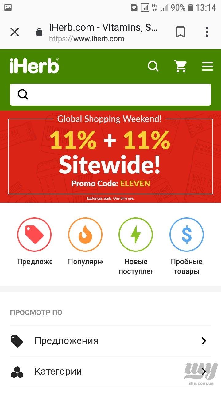 Screenshot_20181110-131411_Chrome.jpg