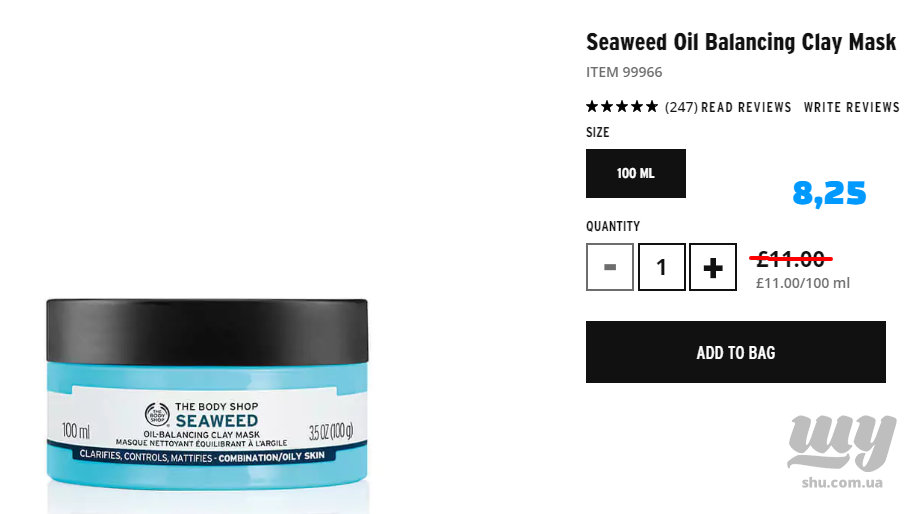Seaweed Oil Balancing Clay Mask   The Body Shop.png