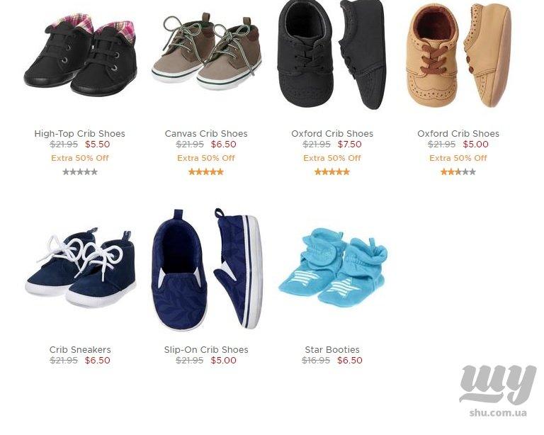 shoes boy.jpg