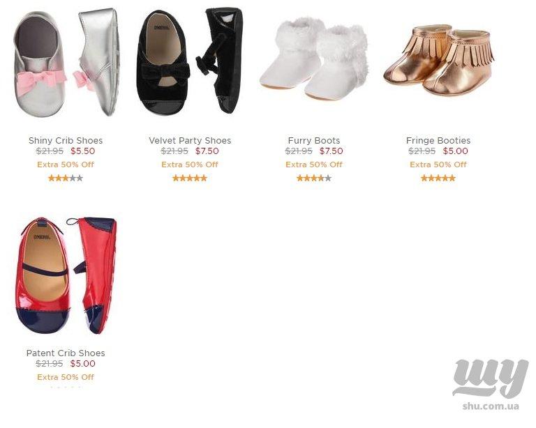 shoes girl.jpg