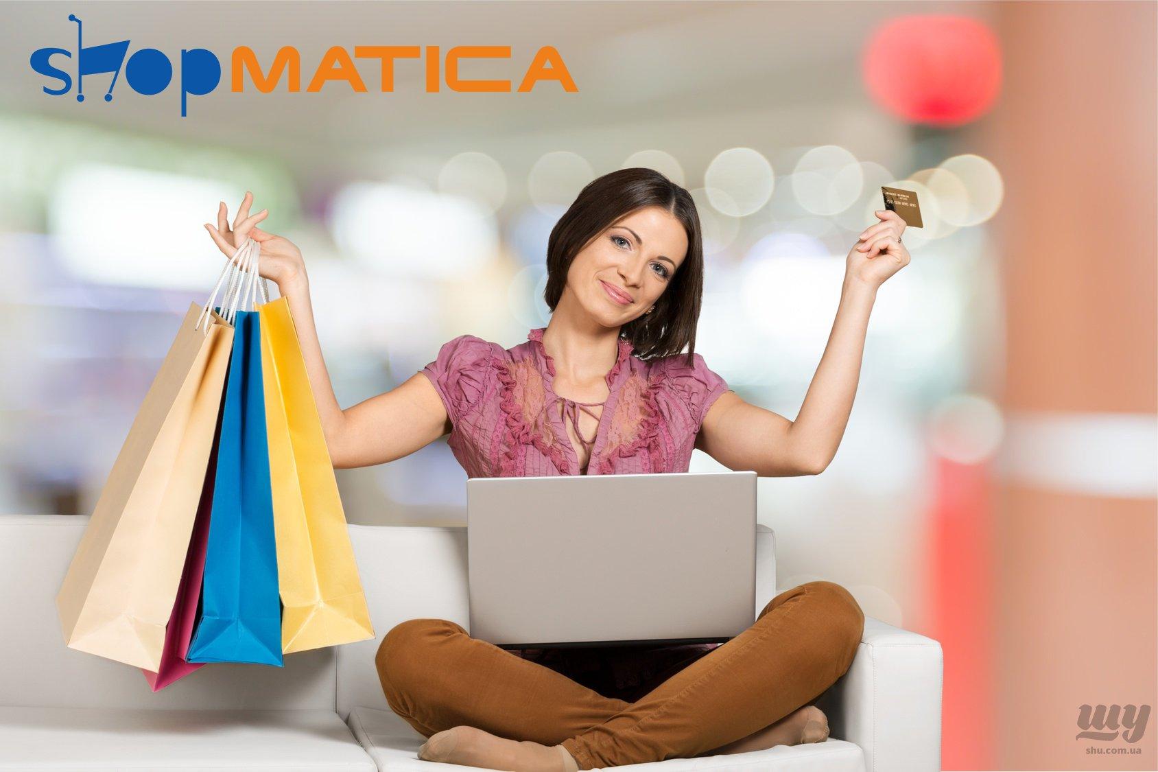 Shopmatica.jpg