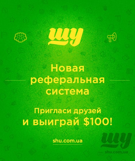 shu--image--2016.02.01--referrals--470x558--2.0.0.jpg