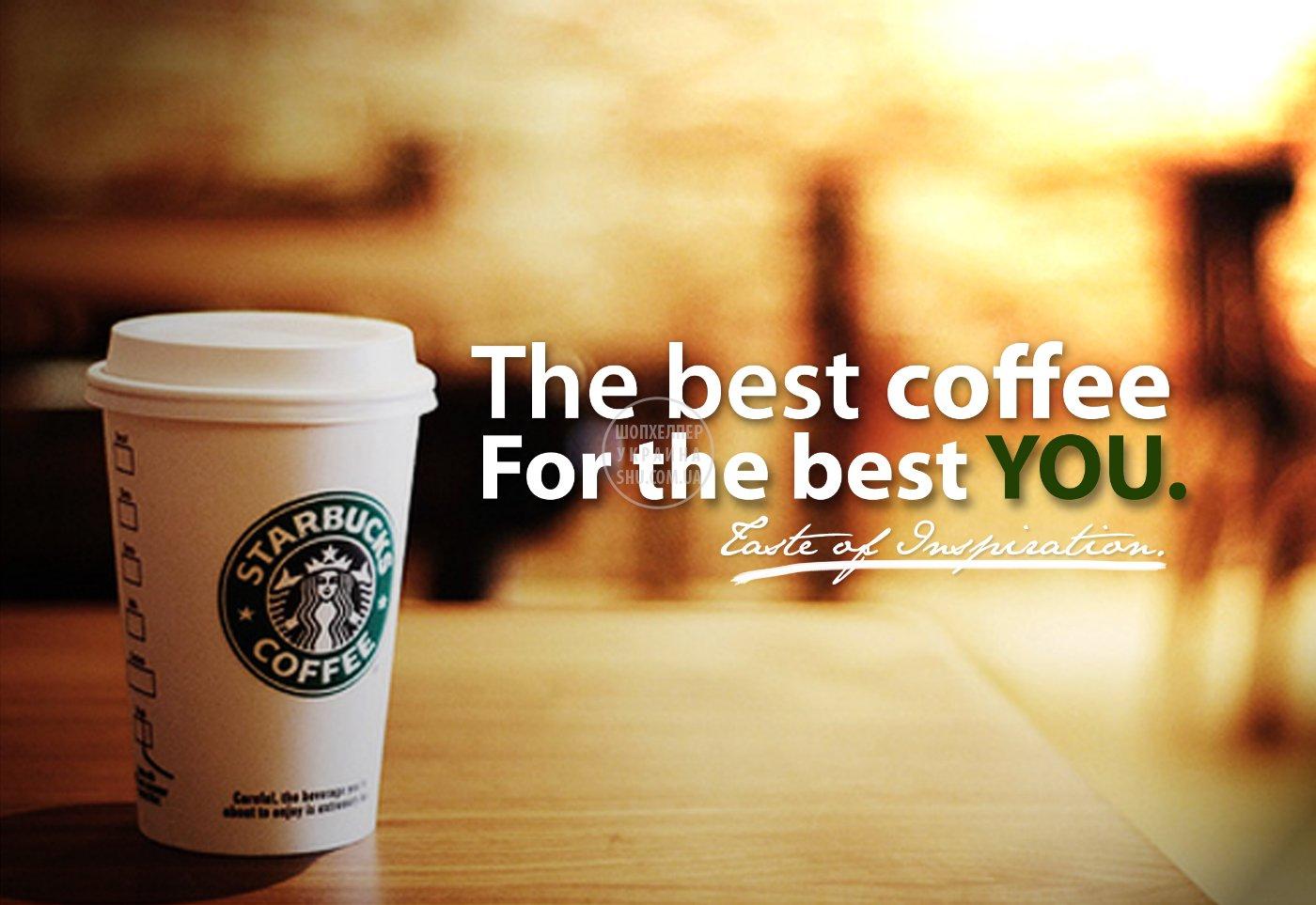 starbucks_coffee_sustaining_ad_by_eathan28.jpg