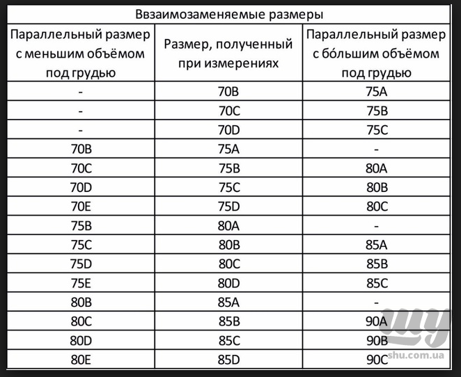 таблица1.png