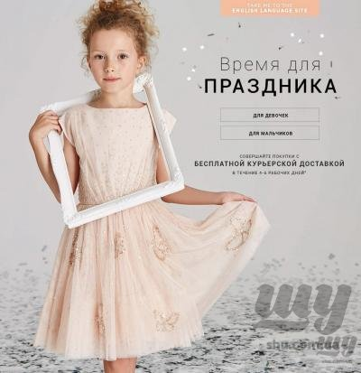 Ukraine_RU (1).jpg