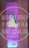 upload_2014-3-30_17-55-0.png