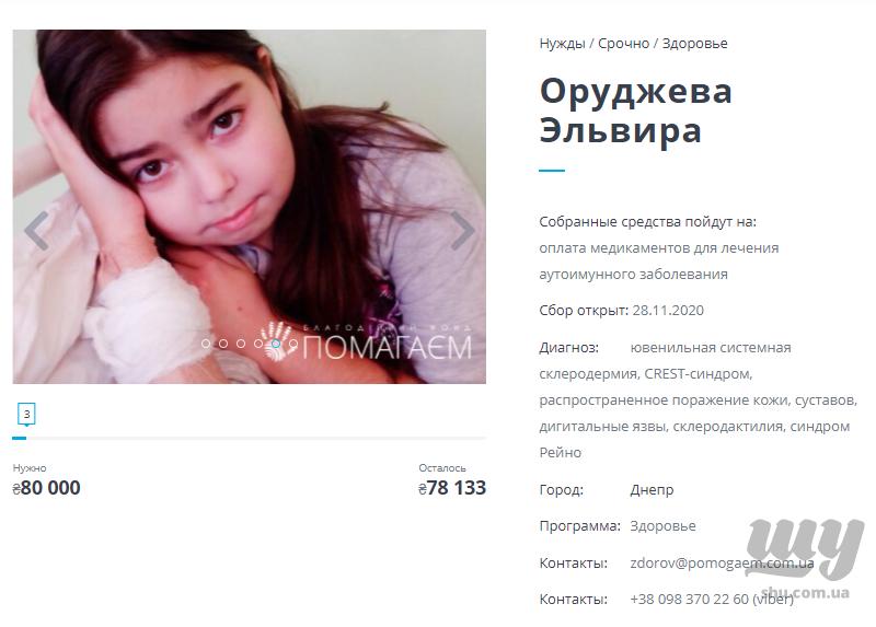 upload_2020-11-29_18-6-39.png