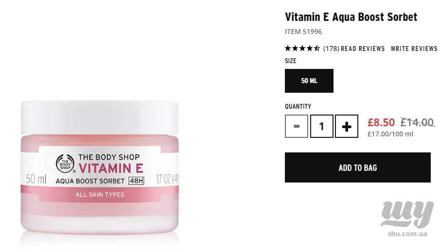 Vitamin E Aqua Boost Sorbet   The Body Shop.png