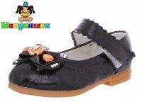 Дитяче взуття .В наявності Шалунішки.Низька ціна  eb872e6923c9b