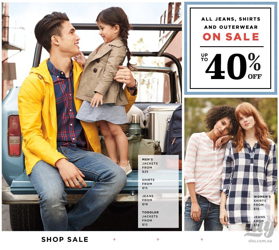 012915_US_AllShirtsJeansOuterwear_Upto40Off_hp_PRIM.jpg