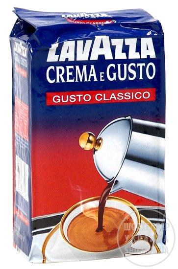 01_Lavazza_Crema_E_Gusto_Classico_250gr_1.jpg