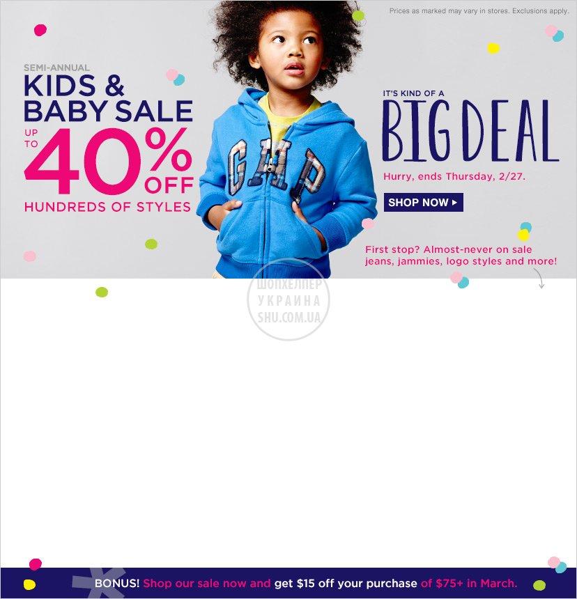022014_KB_bigDeal_DIR1_US_TB.jpg