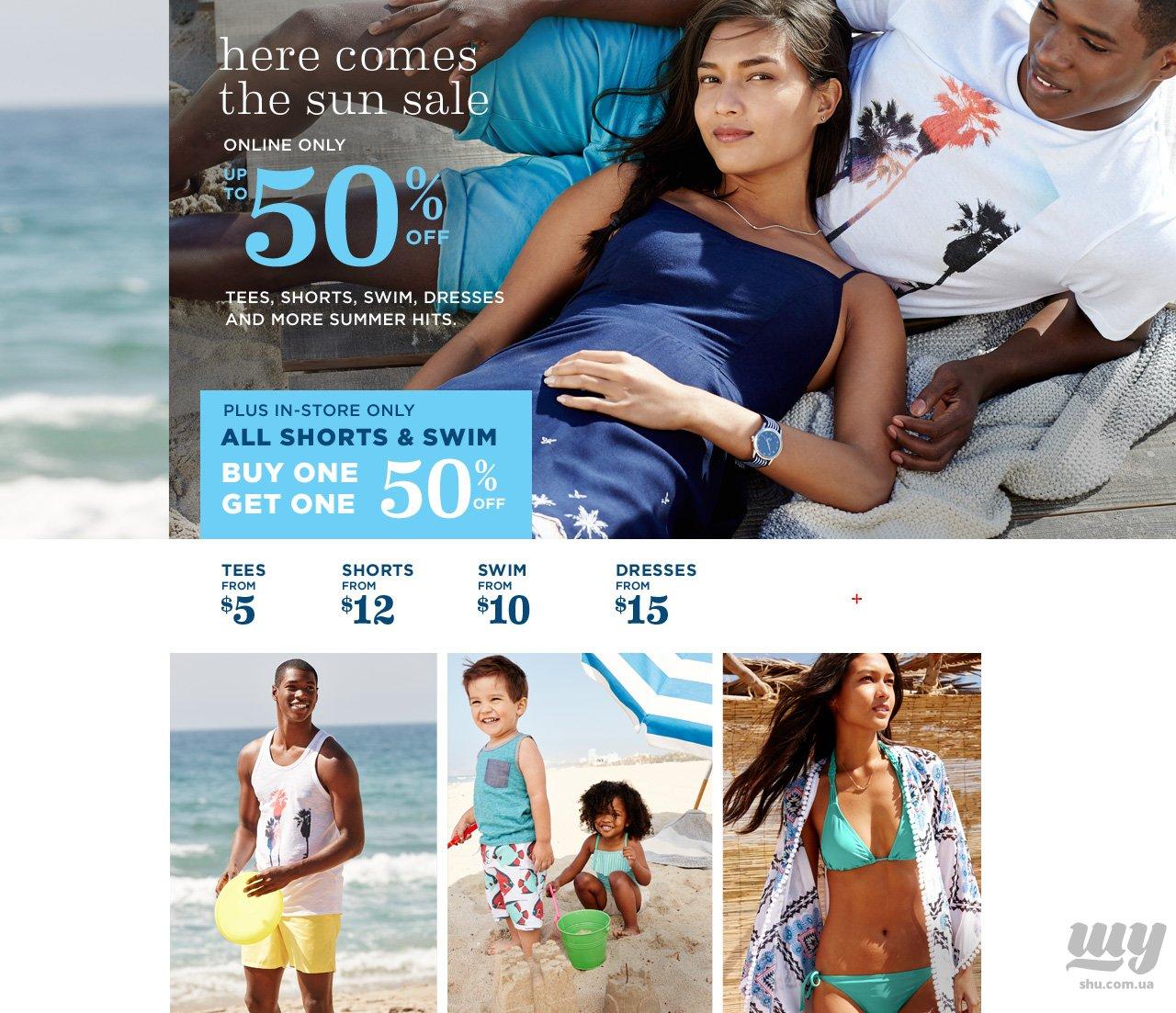 052615_US_BeachBoundDeals_hp_P.jpg