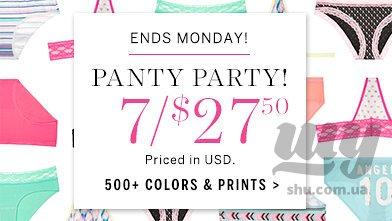 090315-LTOs-OS-panty-party.jpg