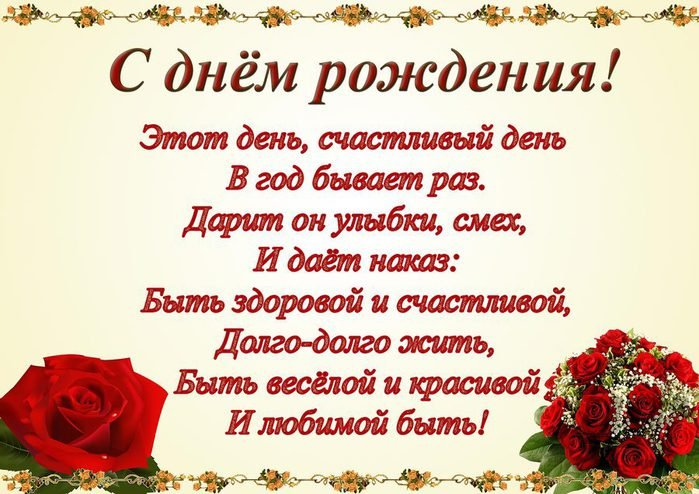 102906930_1338117485_7.jpg