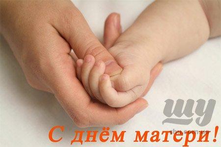 1256211128_otkrytka_den_materi_691.jpg