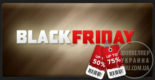 1350947924black-friday-sale[1].jpg